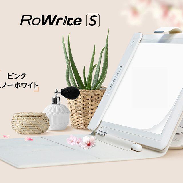 RoWrite-S – Smart Writing Pad